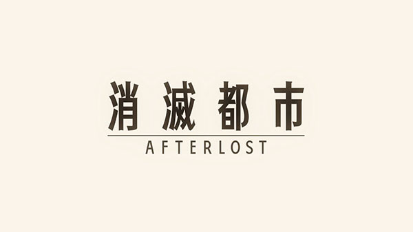 Logotipo de Shoumetsu Toshi Afterlost