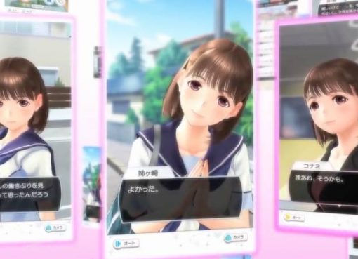 Screengrab do trailer de Love Plus Every