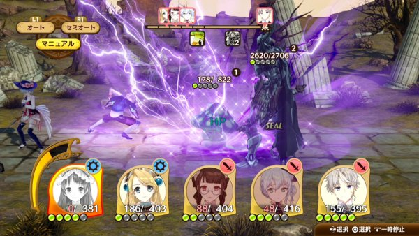Screenshot de gameplay de batalha de Nelke and the Legendary Alchemists