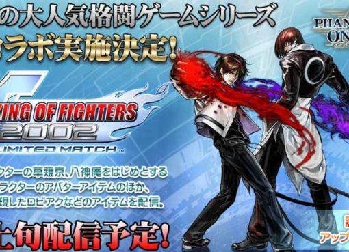 Colaboração entre Phantasy Star Online 2 e The King of Fighters