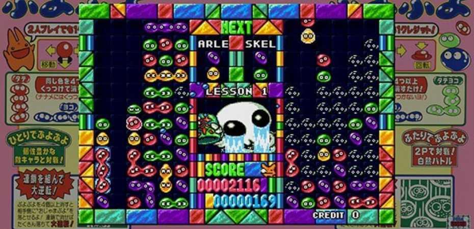 Tela de Puyo Puyo, um dos jogos de fevereiro da linha Sega Ages