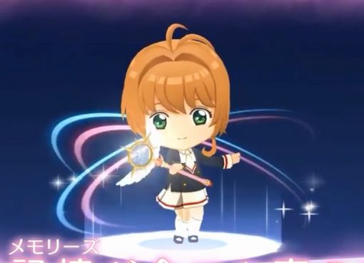 Screenshot de Cardcaptor Sakura: Clear Card Happiness Memories