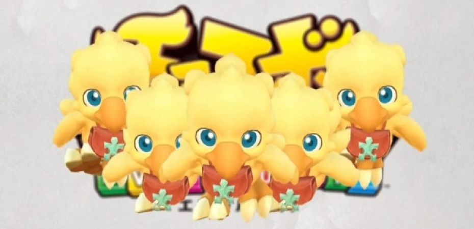 Chocobos de Chocobo's Mystery Dungeon: Every Buddy!