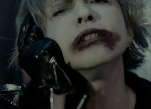 Foto de Hyde em perfomance para Devil May Cry 5