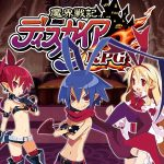 Personagens e logotipo de Disgaea RPG