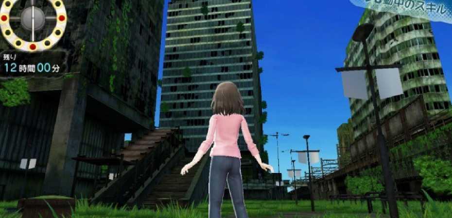 Screenshot de Jinrui no Minasama e