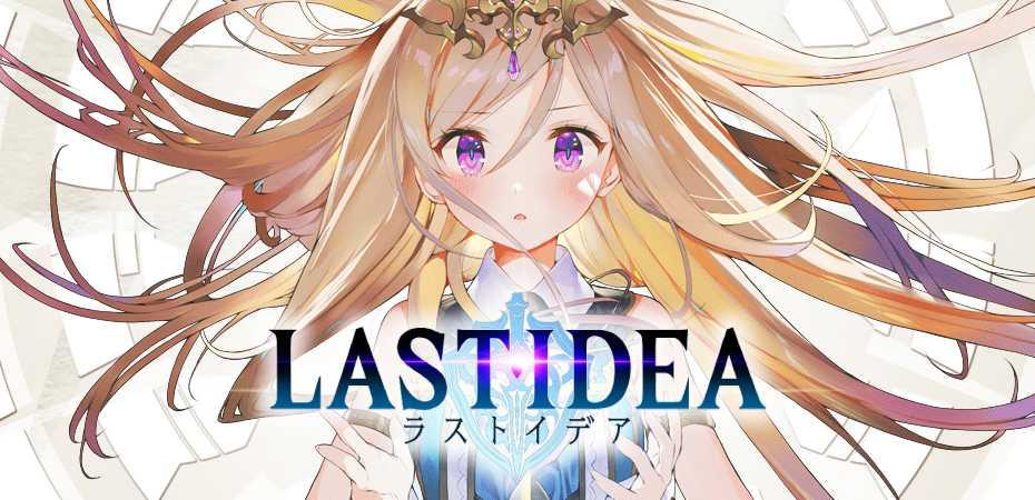 Square Enix revela teaser de <i data-eio=