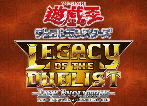 Logotipo de Yu-Gi-Oh! Legacy of the Duelist: Link Evolution