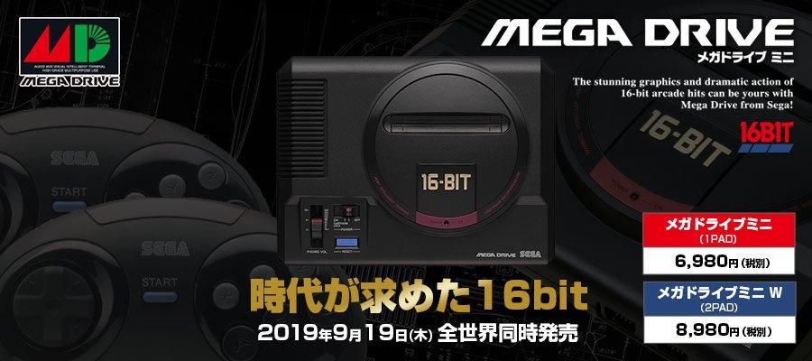Imagem promocional do Mega Drive Mini japonês