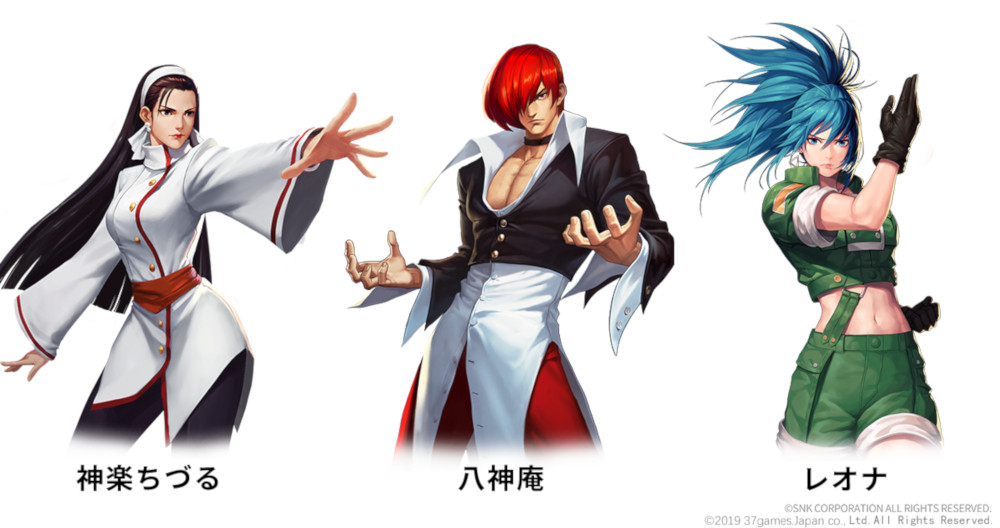 Arte de personagens de SNK All-Stars
