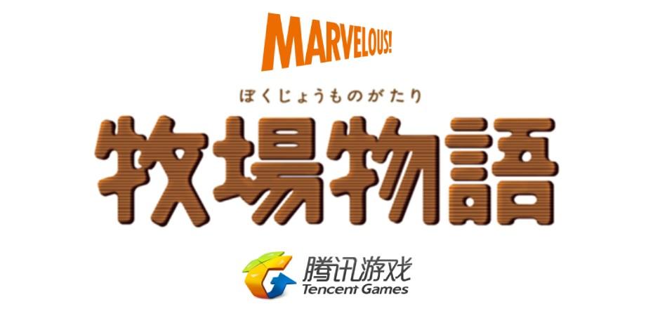 Marvelous e Tencent se juntam para um jogo mobile de <i data-eio=
