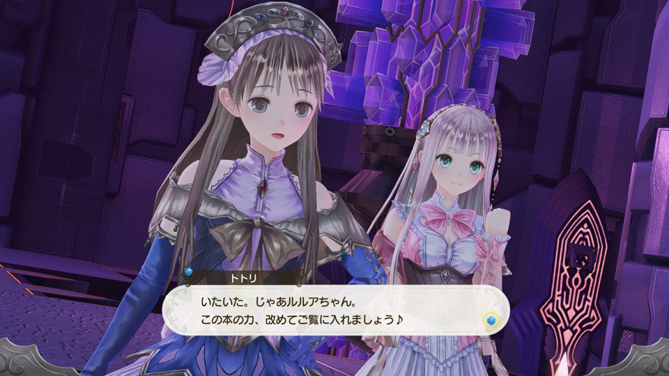 Screenshot de Atelier Lulua