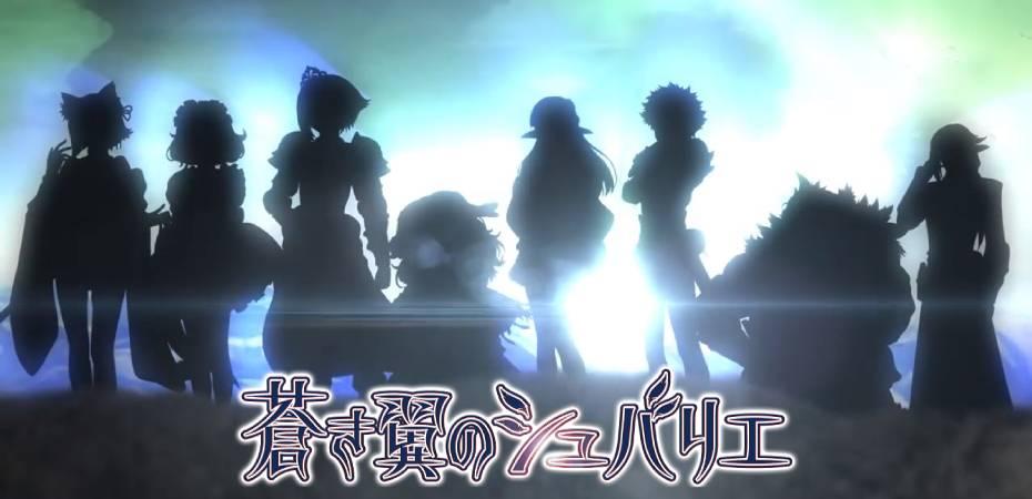 RPG de fantasia <i>Aoki Tsubasa no Chevalier</i> é anunciado para PS Vita