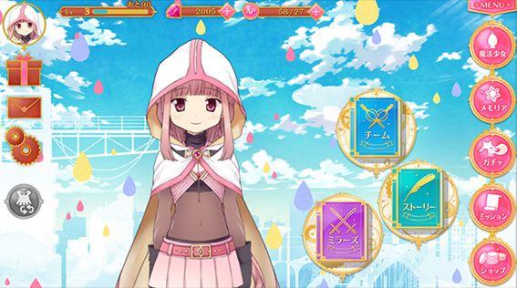 Screenshot de Magia Record: Puella Magi Madoka Magica Side Story