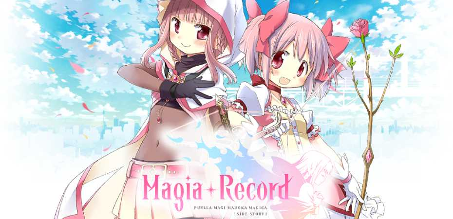 Game mobile de <i>Madoka Magica</i> será lançado no ocidente