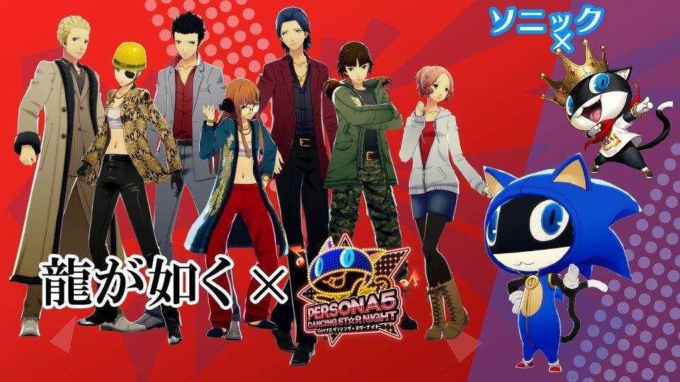 Imagem promocional da colaboração entre Yakuza e Sonic com Persona 5: Dancing in Starlight
