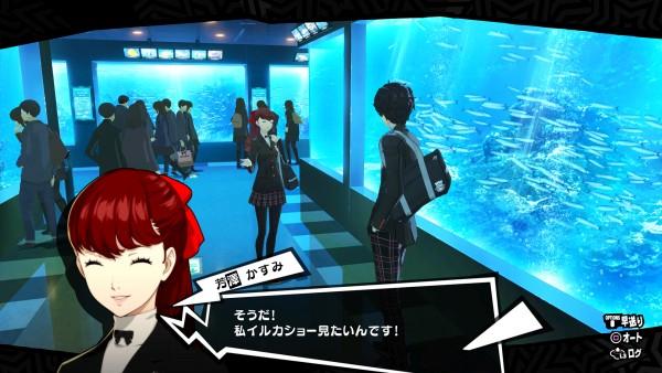 Screenshot de Persona 5 the Royal