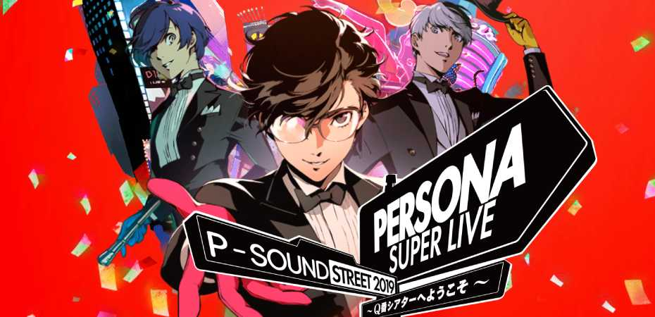 Arte e logotipo do evento Persona Super Live P-Sound Street 2019