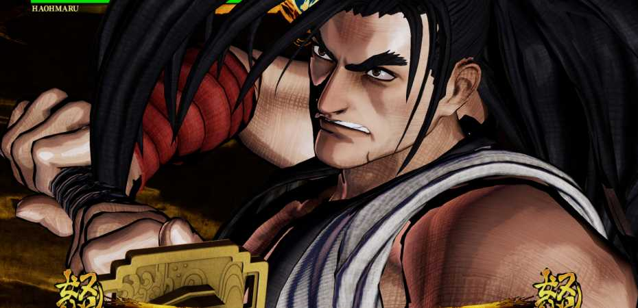 Screenshot de Samurai Shodown