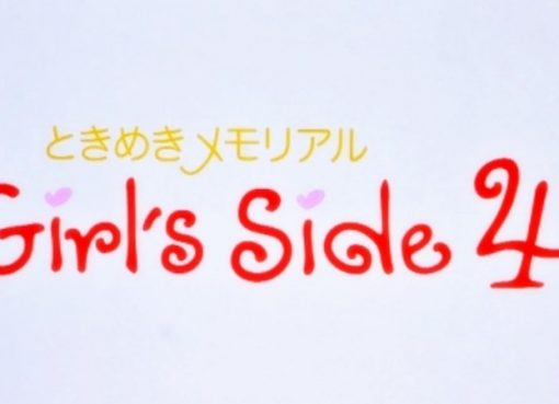Logotipo de Tokimeki Memoria Girl's Side 4