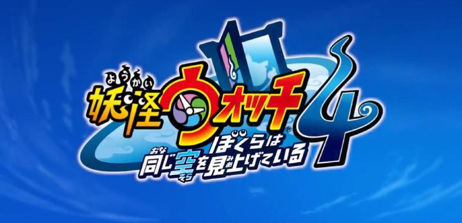 Logotipo de Yo-kai Watch 4