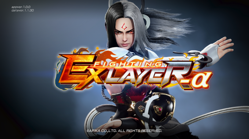 Screenshot de Fighting EX Layer Alpha