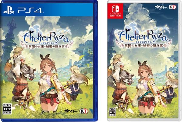 Artes de capa de Atelier Ryza para PlayStation 4 e Nintendo Switch