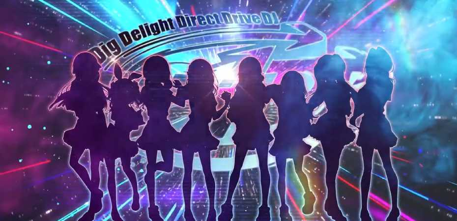 Imagem teaser de D4DJ