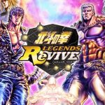 Arte e logotipo de Hokuto no Ken: Legends ReVive
