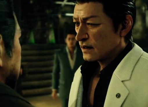 Screenshot de Judgment