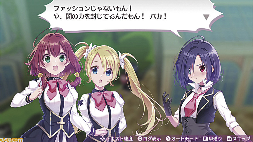 Screenshot de Omega Labyrinth Life