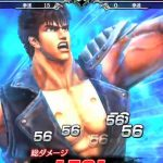 Screenshot de Hokuto no Ken: Legends ReVive