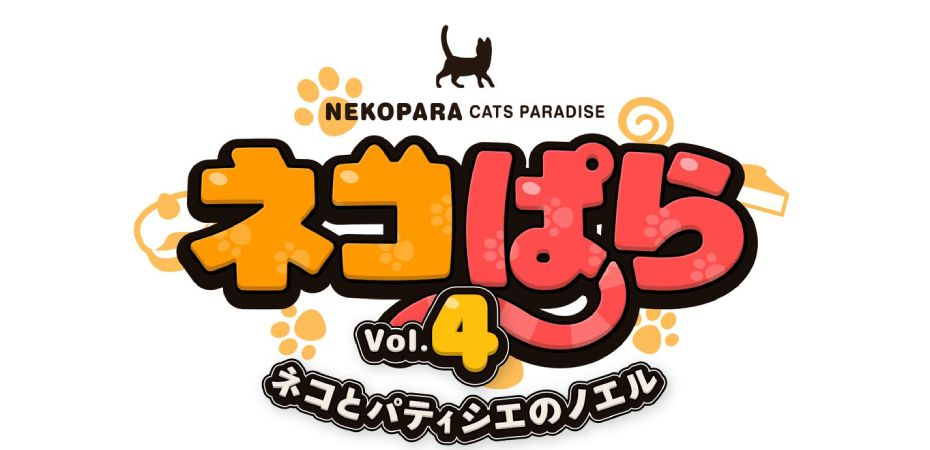 <i>Nekopara Vol. 4</i> tem seu título completo anunciado
