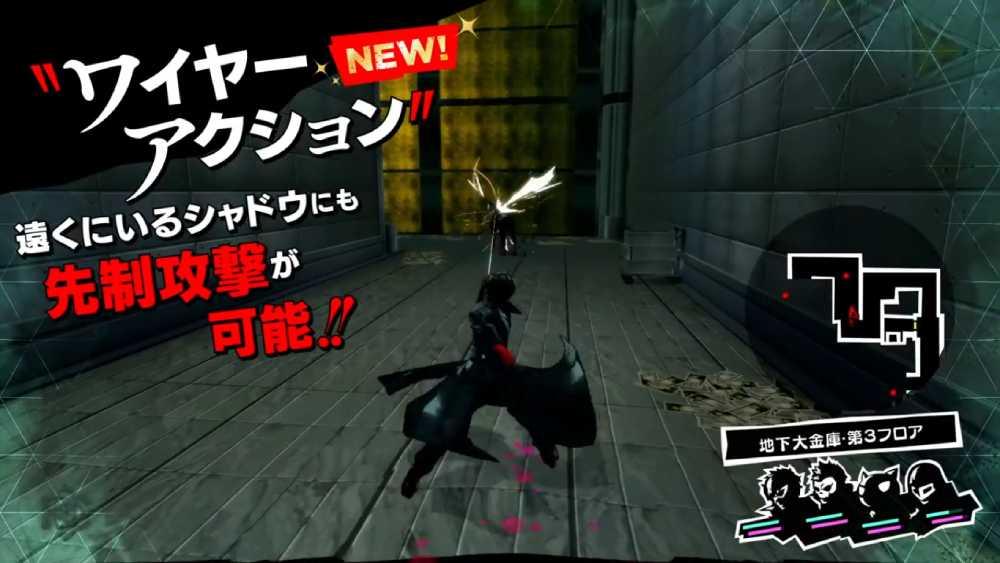 """Captura de tela do segundo vídeo da série """"Morgana Tsushin"""" de Persona 5 Royal"""