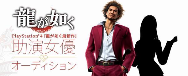 Imagem promocional do novo jogo da série Yakuza