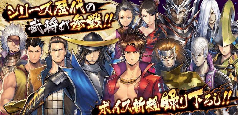 Arte de Sengoku Basara: Battle Party