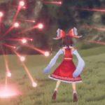 Screenshot de Valkyrie of Phantasm