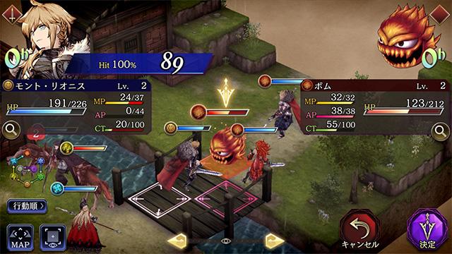 Screenshot de War of the Visions: Final Fantasy Brave Exvius