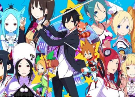 Arte de Conception Plus