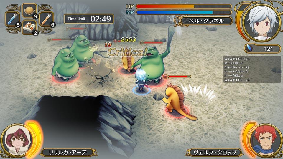 Screenshot de DanMachi Infinite Combat