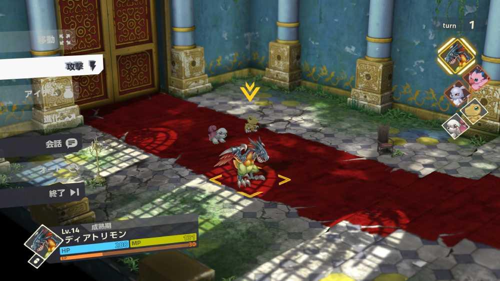 Screenshot de Digimon Survive