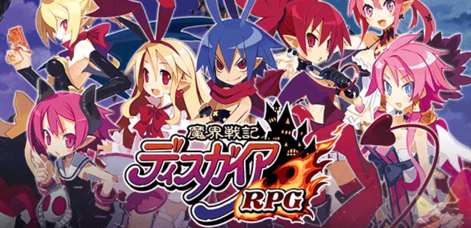 Arte e logotipo de Disgaea RPG