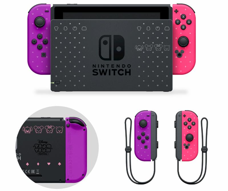 Imagem do Nintendo Switch com tema de Disney Tsum Tsum