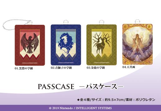 Porta-cartões de Fire Emblem: Three Houses