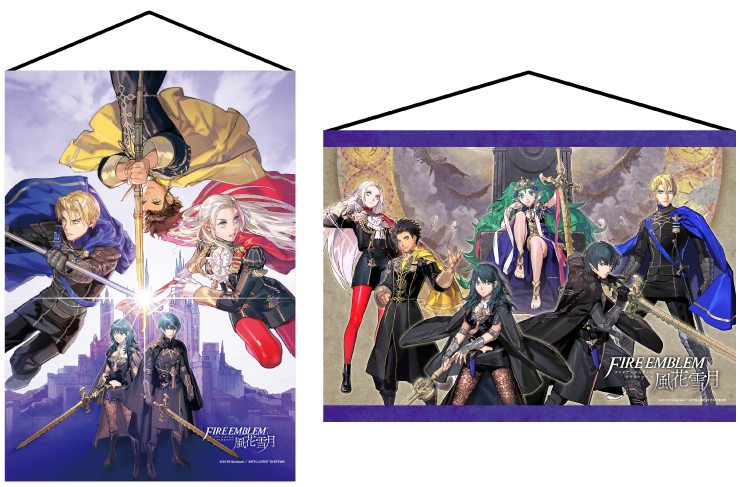 Pôsteres de Fire Emblem: Three Houses