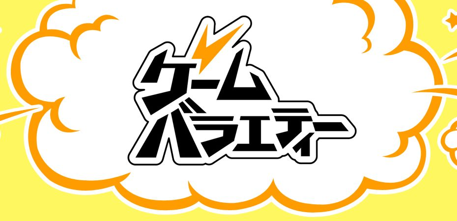 Nippon Ichi Software lança marca para jogos mobile pagos