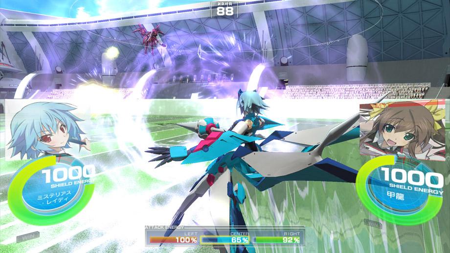 Screenshot de Infinite Stratos: Verus Colors