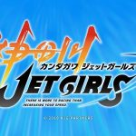 Logotipo de Kandagawa Jet Girls