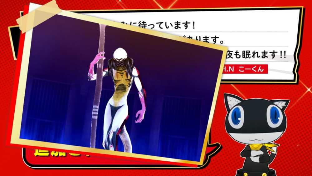 Captura de tela do vídeo Morgana's Report 3 sobre Persona 5 Royal