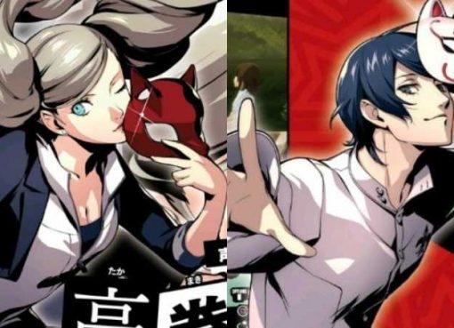 Scan de matéria da revista Famitsu sobre Persona 5 Royal